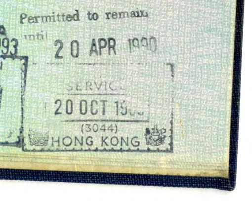 1989 MrB passport stamp