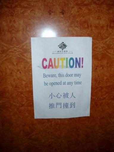 Beware...