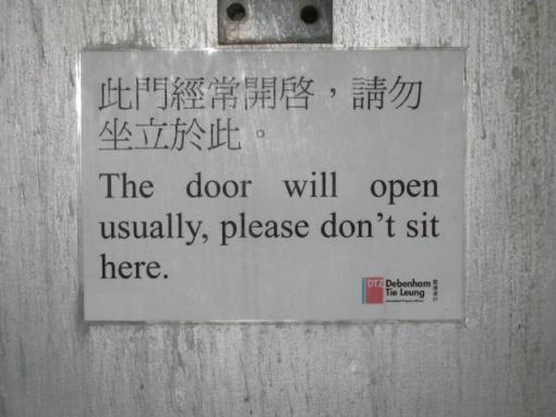 The usually door sign